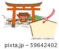 京都府京都市/伏見稲荷大社 59642402