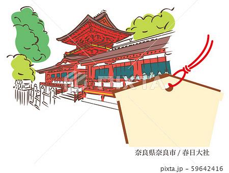 奈良県奈良市/春日大社のイラスト素材 [59642416] - PIXTA