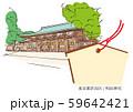 東京都渋谷区/明治神宮 59642421