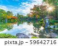 兼六園 秋 霞ヶ池 【石川県】 59642716