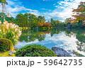 兼六園 秋 霞ヶ池 【石川県】 59642735