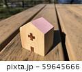 木製のおもちゃの家、,病院・医療イメージ 59645666
