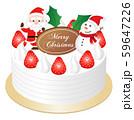 クリスマスケーキ 白背景 59647226