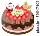 クリスマスケーキ 白背景 59647402