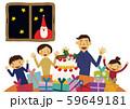 クリスマスパーティ。 クリスマスを祝う家族。 59649181