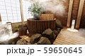 Onsen room interior with wooden bath 59650645