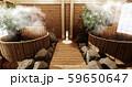 Onsen room interior with wooden bath 59650647