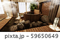 Onsen room interior with wooden bath 59650649