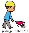 建設現場 59658793