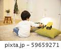 子供 家 遊ぶ 車 おもちゃ 59659271