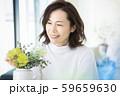 花瓶 花 ビューティー ヘアケア オーラルケア デンタルケア 59659630