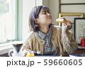 女性 ライフスタイル 食事 59660605