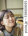 女性 ライフスタイル 食事 59660695