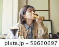女性 ライフスタイル 食事 59660697