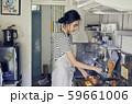 女性 ライフスタイル お弁当作り 59661006