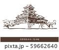 長野県松本市/松本城 59662640