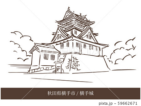 秋田県横手市/横手城 59662671