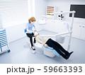 歯医者と患者 59663393