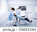 歯医者と患者 59663394