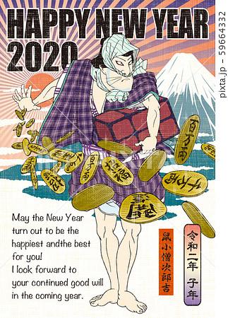 2020年賀状テンプレート「鼠小僧次郎吉」ハッピーニューイヤー 英語添え書き付 59664332