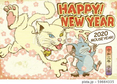 2020年賀状テンプレート「猫とネズミの追いかけっこ」ハッピーニューイヤー 手書き文字用スペース空き
