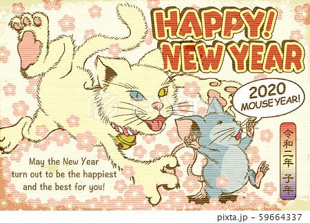 2020年賀状テンプレート「猫とネズミの追いかけっこ」ハッピーニューイヤー 英語添え書き付