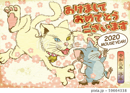 2020年賀状テンプレート「猫とネズミの追いかけっこ」あけおめ 手書き文字スペース空き