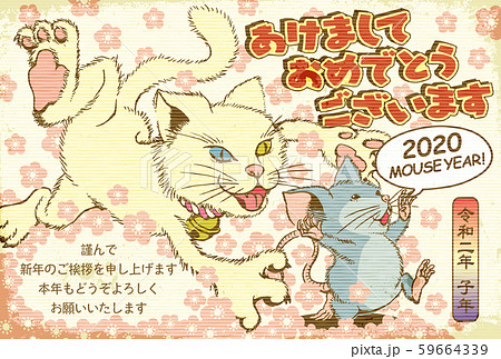 2020年賀状テンプレート「猫とネズミの追いかけっこ」あけおめ 日本語添え書き付