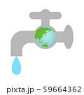 水資源のイメージ 59664362