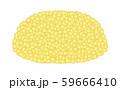クスクス 59666410