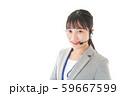 笑顔で対応をするコールセンターの女性 59667599