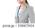 笑顔で対応をするコールセンターの女性 59667604