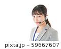 笑顔で対応をするコールセンターの女性 59667607