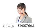 笑顔で対応をするコールセンターの女性 59667608