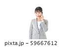 笑顔で対応をするコールセンターの女性 59667612