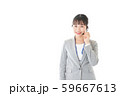 笑顔で対応をするコールセンターの女性 59667613