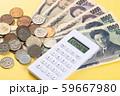 お金 イメージ写真 59667980