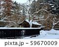 冬の角館 59670009