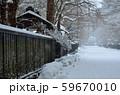 冬の角館 59670010