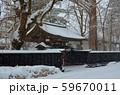 冬の角館 59670011