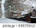 冬の角館 59670012