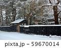 冬の角館 59670014