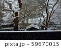 冬の角館 59670015