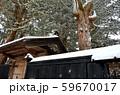 冬の角館 59670017