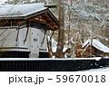 冬の角館 59670018