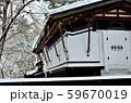 冬の角館 59670019
