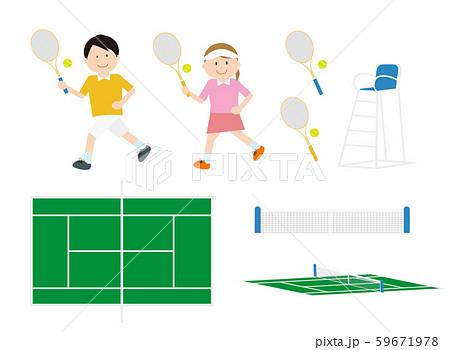 テニスセット1 59671978