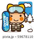 がっこうKids スノーボード男子 冬スポーツ 59678110
