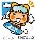がっこうKids スノーボード男子 冬スポーツ 59678112