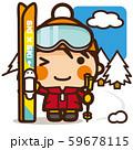 がっこうKids スキー女子 冬スポーツ 59678115